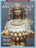 BIBLICAL ARCHEOLOGY REVIEW magazine